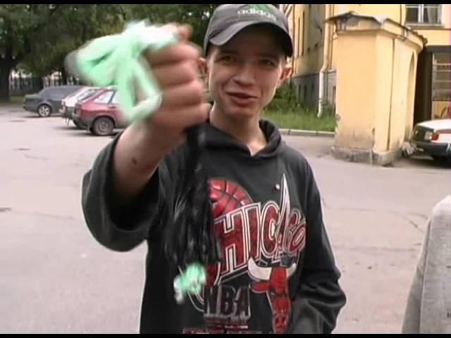 Малолетние токсикоманы Питер 2004 г. сюжет С.Елгазина