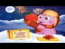 Лунтик хочу всё знать-Развивающий мультфильм для детей (4 Часть)
