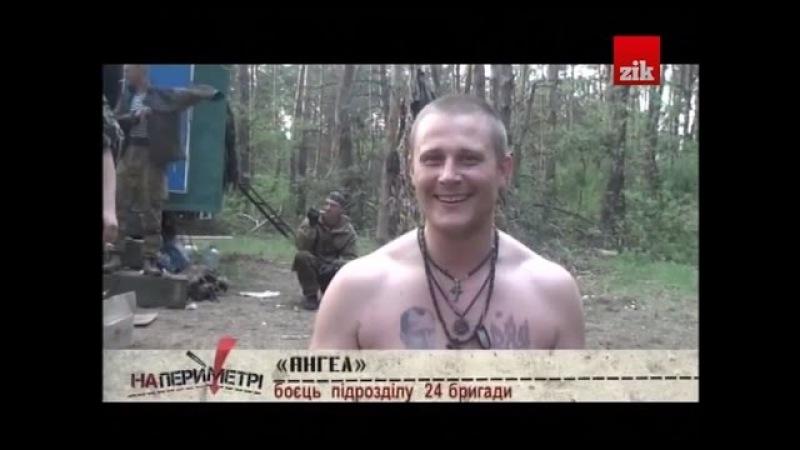 Українські бійці підібрались впритул до ворога щоб випередити ворожі диверсійні групи
