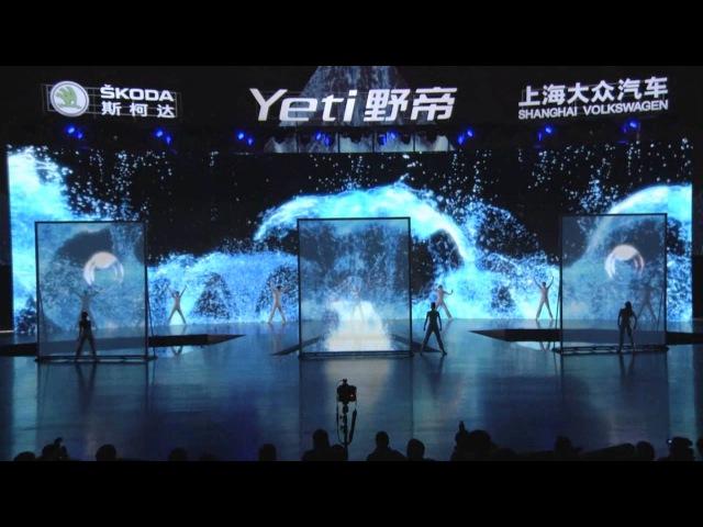 YETI Launch, Shanghai Volkswagen, Skoda Brand in Shanghai, China_Andree Verleger