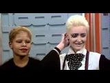 Sex Pistols - Bill Grundy Interview (самый первый мат в прямом эфире на Английском телеканале)