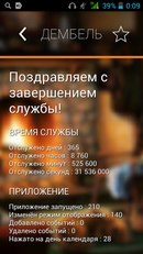 Снегомаскировка-3 by Sergey Evgenievich - YouTube