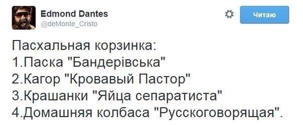 Ситуация в зоне АТО остается напряженной: за вечер террористы совершили 18 обстрелов украинских войск - Цензор.НЕТ 1500