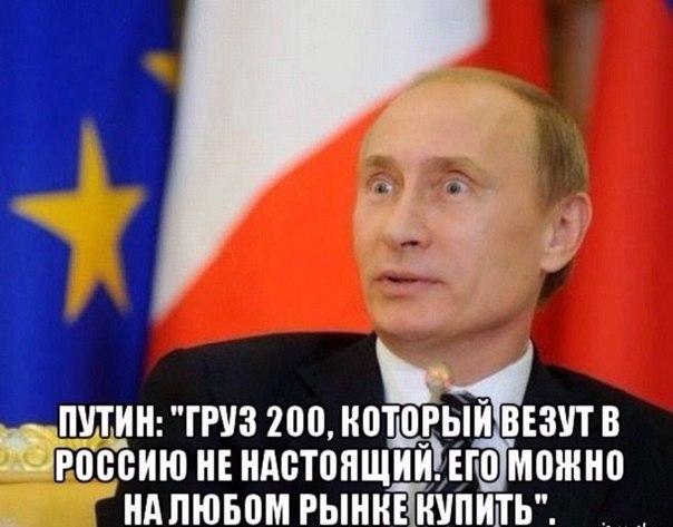 """""""Нормандская четверка"""" призвала отвести минометы и тяжелое вооружение от линии соприкосновения на Донбассе. Заявление - Цензор.НЕТ 1492"""