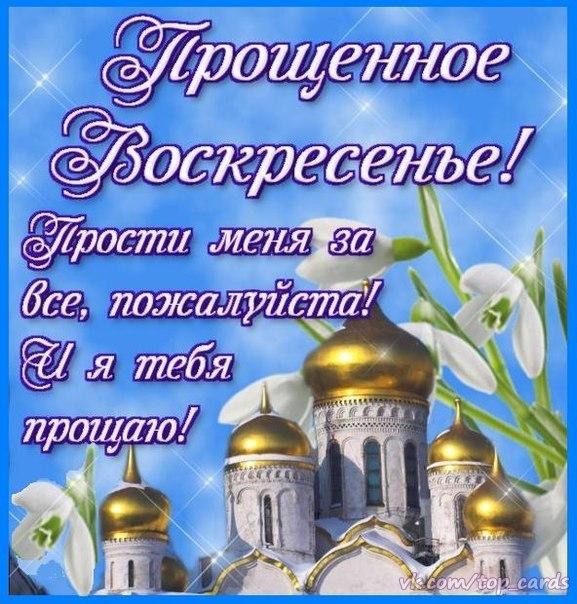 узбек кино 2014