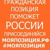 Квадрофильм Красноярск