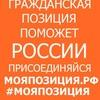 Авито красноярск