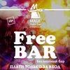 20.12.14 FREE BAR MAGIC CLUB