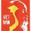Мы вместе с Вьетнамом - Chúng ta với Việt Nam