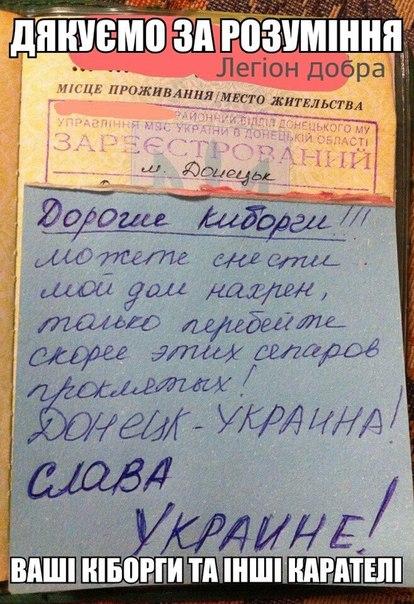 """""""Алинка, солнышко, ты мне все-таки перезвони, мать твою за ногу. Я тебе на всю страну в любви признаюсь"""", - украинские бойцы под Мариуполем готовятся к Новому году - Цензор.НЕТ 926"""