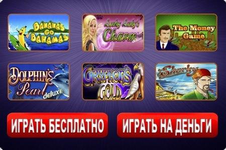 азартные эротические игры горячие парни бесплатно скачать