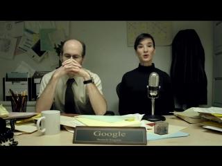 Если бы Google был мужиком Часть 3