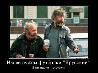 Путин обвинил Украину в эскалации конфликта на Донбассе - Цензор.НЕТ 9493