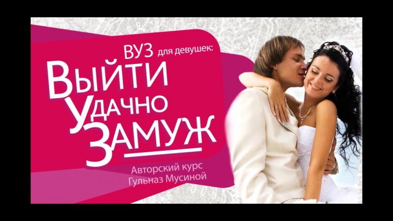 video-porno-muzhik-devushka