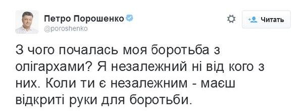 Клюев отрицает долговые обязательства перед убитым Калашниковым - Цензор.НЕТ 8218