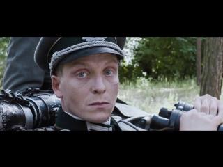 Милый Ханс, дорогой Петр (2015) HD Трейлер