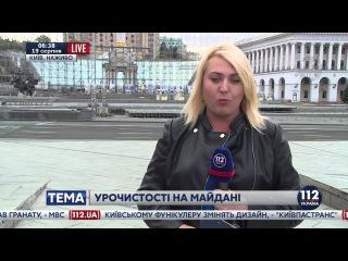 Программа мероприятий в Киеве на День Независимости
