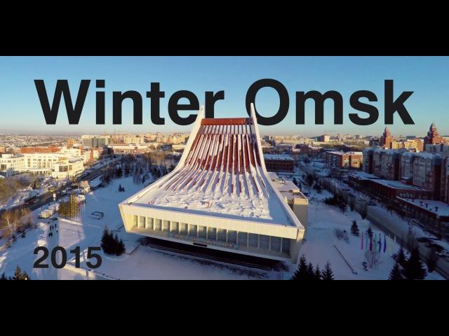 Аэросъёмка Зимний Омск 2015 Aerial video 4K Winter Omsk Russia Siberia 2015