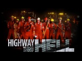 Шоссе через АД/Highway Thru Hell 1 сезон 5 Серия