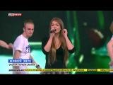 Оксана Почепа Акула 'Такая Любовь' (Эфир LifeNews от 12.05.2015)
