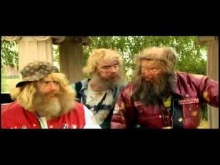 Бомжи Сифон и Борода видео 37 на Rutube