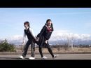 AMU 弟 スキキライ 踊ってみた  14歳ですよ
