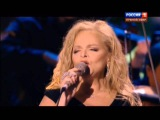 Оркестр Юрия Башмета и Лариса Долина - Summertime (Новая волна 2015)
