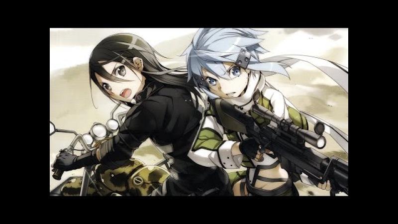 SAO 2 Phantom Bullet AMV Kirito Sinon VS Death Gun Not Afraid