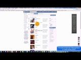 1 VKBot Поиск целевой аудитории ВК и Как быстро набрать друзей ВК