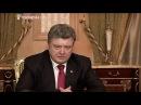 «Світ має визнати «ЛНР» та «ДНР» терористичними організаціями» – Порошенко