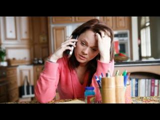 «Как одуванчики» (2009): Трейлер