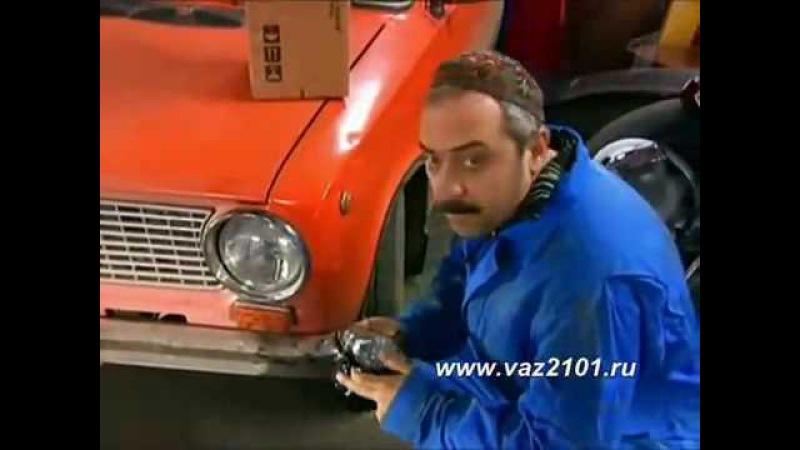 Тачка На Прокачку Тюнинг Копейки Ваз 2101
