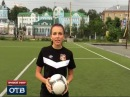 Новой Мисс Урал стала студентка УрГЭУ