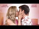 Полцарства за любовь (2014) - Фильм - кино - мелодрама - романтика - эмоциональная фильм - full