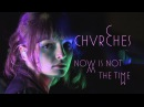 Chvrches Now is Not The Time