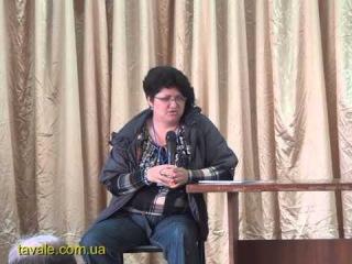 Ирина Мирошниченко: