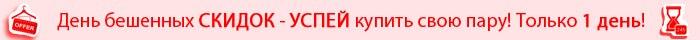 http://cs624321.vk.me/v624321014/10f21/KwI71VdDJ4M.jpg