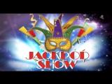 JACKPOD-SHOW - Глория Гейнор