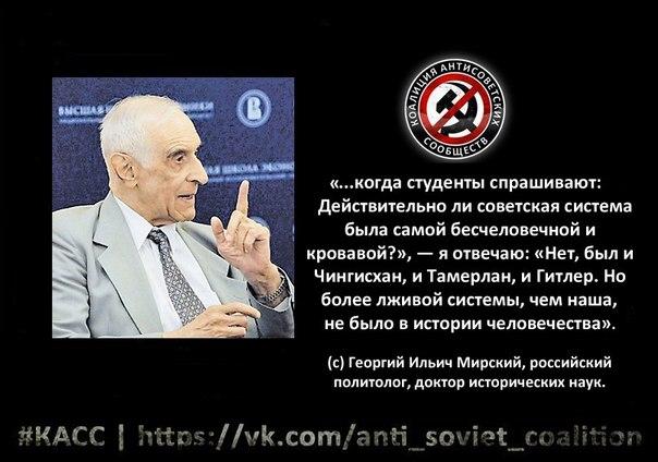 Оккупанты планируют объявить Меджлис и Курултай террористическими организациями, - глава Комитета по защите прав крымскотатарского народа - Цензор.НЕТ 137