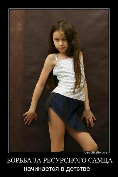 Эротический массаж эрогенных зон у женщин