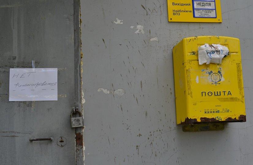 Короткое как выстрел объявление на почте