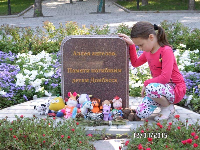 Памятный знак в парке Ленинского комсомола