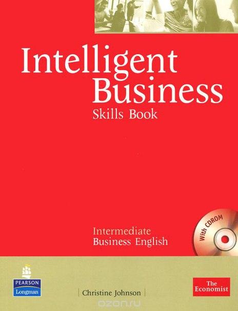 Intelligent business: elementary: coursebook (+ cd-rom) : Купить