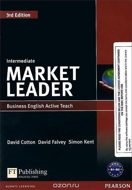 Курсы английского языка business english (деловой английский).
