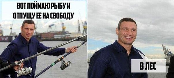 фото приколы про рыбалку 2015