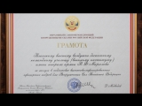 промо-ролик о РВВДКУ