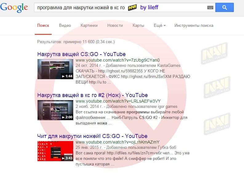 statya_ot_lileff_-kak_zashitit_svoi_steam_ot_vzlomshikov_i_s