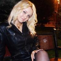 Литвинова Алиса