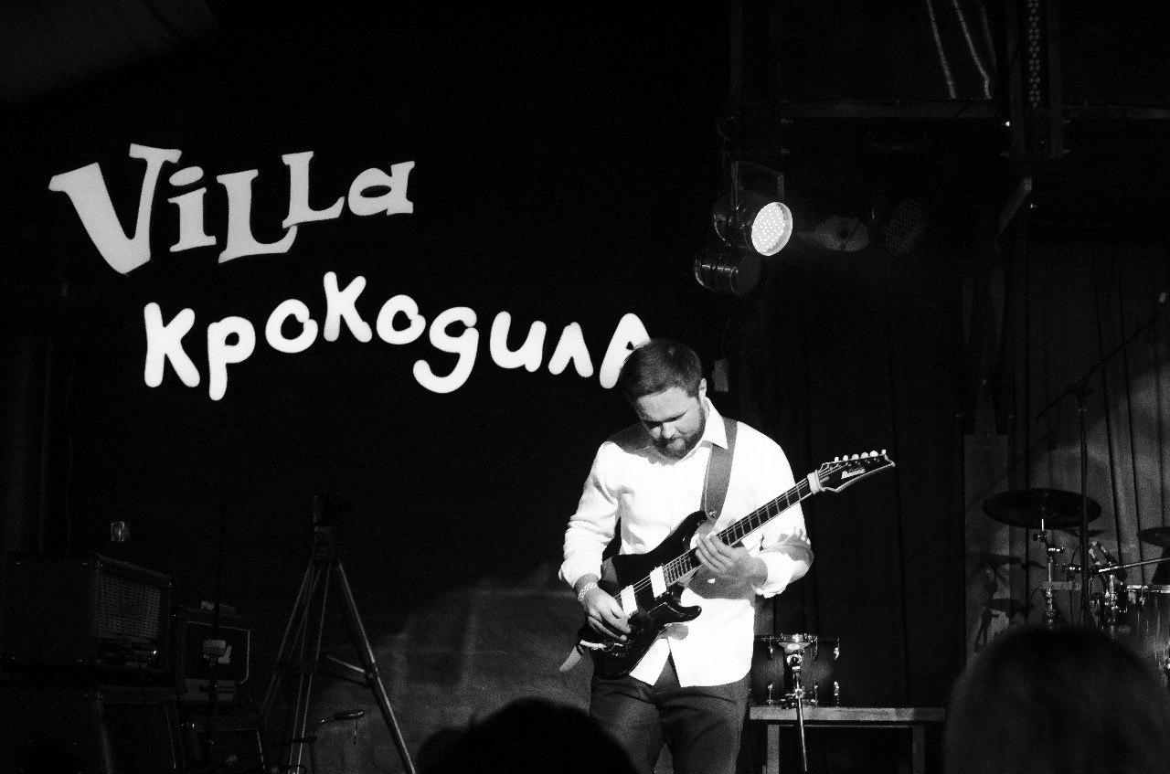 Вилла Крокодила, Группа Пифагор, фотограф в Полтаве