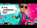 «Со стены друга» под музыку MC Doni feat. Натали - А Ты Такой-Красивый с Бородой!(Dj DeM Remix).